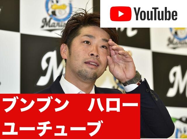 清田育宏 今後 YouTuber