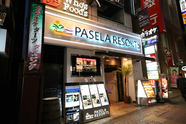 パセラ 渋谷 闇営業 給付金詐欺