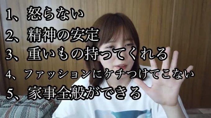 本田翼 研修医 顔 オンラインゲーム