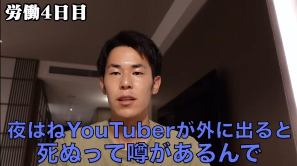 コムドット コンビニ どこ 西東京
