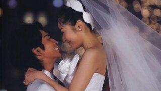松本潤 井上真央 現在 結婚